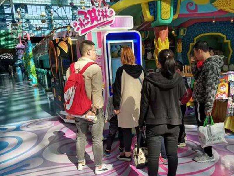 Ice Cream Machine In Mall