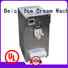 BEIQI silver commercial ice cream making machine customization For dinning hall