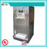 BEIQI high-quality buy ice cream machine supplier For dinning hall